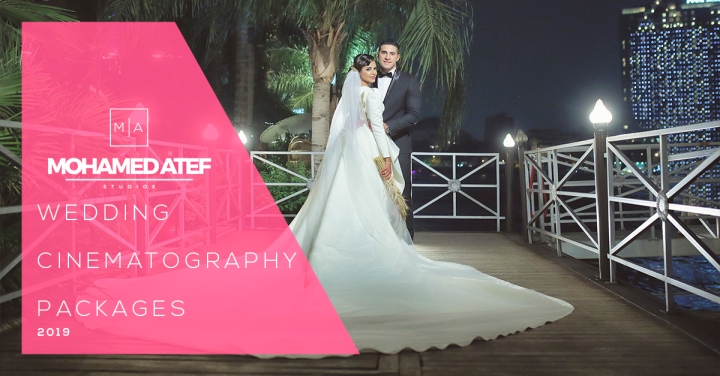 wedding cinematography packages